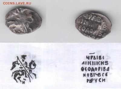 Копейка Федор Иванович КГ120 - 120