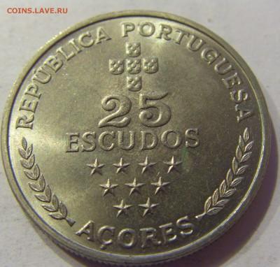 25 эскудо 1980 Азоры Португалия №2 23.12017 22:00 М - CIMG4891.JPG