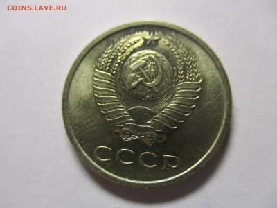 20 копеек 1967 мешковая - IMG_0765.JPG