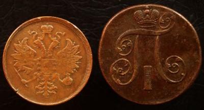 Монеты 19 века. Помогите оценить сохранность - 98