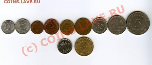 Оцените кучку немецких монет + 2 неруси - File0053