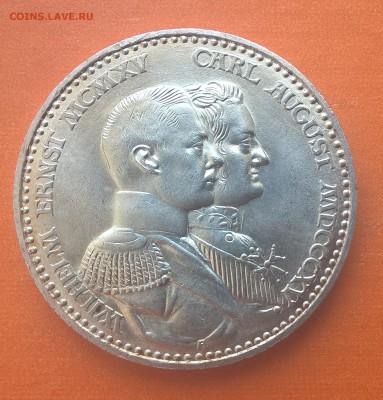Коллекционные монеты форумчан , Кайзеррейх 1871-1918 (2,3,5) - WP_20161214_11_58_58_Pro