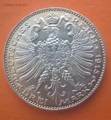 Коллекционные монеты форумчан , Кайзеррейх 1871-1918 (2,3,5) - WP_20161214_11_59_14_Pro