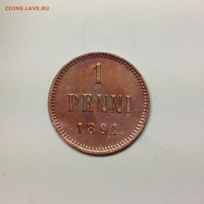 1 ПЕННИ 1891г. - 1 (2)