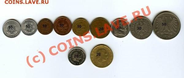 Оцените кучку немецких монет + 2 неруси - File0054