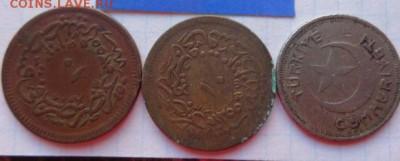Османская империя+республика   3 шт   до 21-30 мск  26.12 - DSC05880.JPG
