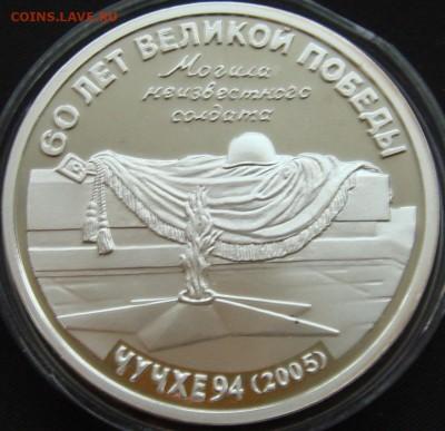 Монеты Северной Кореи на политические темы? - DSC00023.JPG