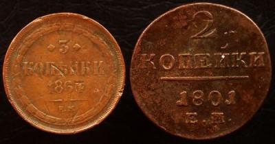 Монеты 19 века. Помогите оценить сохранность - 97