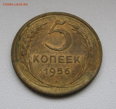 5 КОПЕЕК 1956 и 1 Копейка 1953 года. Без оборота. До 28.12. - IMG_8626.JPG