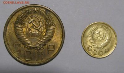5 КОПЕЕК 1956 и 1 Копейка 1953 года. Без оборота. До 28.12. - IMG_8752.JPG