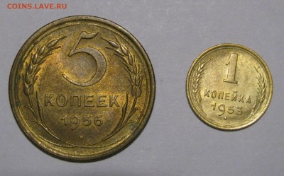 5 КОПЕЕК 1956 и 1 Копейка 1953 года. Без оборота. До 28.12. - IMG_8740.JPG