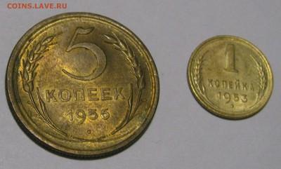 5 КОПЕЕК 1956 и 1 Копейка 1953 года. Без оборота. До 28.12. - IMG_8738.JPG
