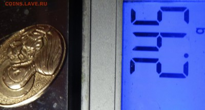 Кулон-образок золото 585 2.45г СТАРТ ниже лома до 29.12.17 - Кулон-образок 2и44г от 101217.JPG