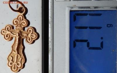 Крестик золото 585 2.17г и опять СТАРТ ниже лома до 29.12.17 - КРЕСТ вес от 190817.JPG