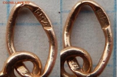 Крестик золото 585 2.17г и опять СТАРТ ниже лома до 29.12.17 - КРЕСТ 2.17г от 190817 за 2470.JPG
