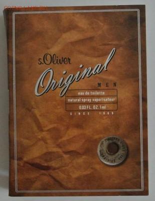 Элитный парфюм по фиксу, от 20 рублей - DSC_6089.JPG