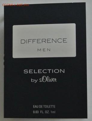 Элитный парфюм по фиксу, от 20 рублей - DSC_6091.JPG
