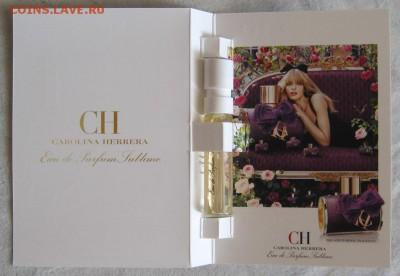 Элитный парфюм по фиксу, от 20 рублей - IMG_7933.JPG