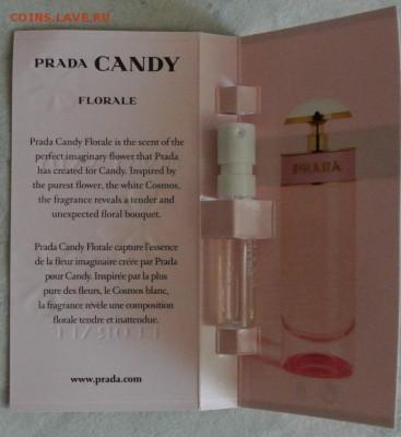 Элитный парфюм по фиксу, от 20 рублей - DSC_6108.JPG