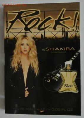 Элитный парфюм по фиксу, от 20 рублей - DSC_6090.JPG