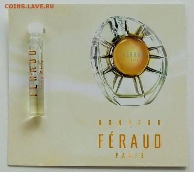 Элитный парфюм по фиксу, от 20 рублей - DSC_6047.JPG