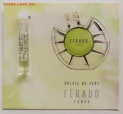 Элитный парфюм по фиксу, от 20 рублей - DSC_6048.JPG