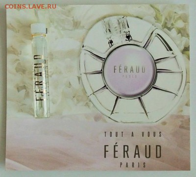 Элитный парфюм по фиксу, от 20 рублей - DSC_6087.JPG