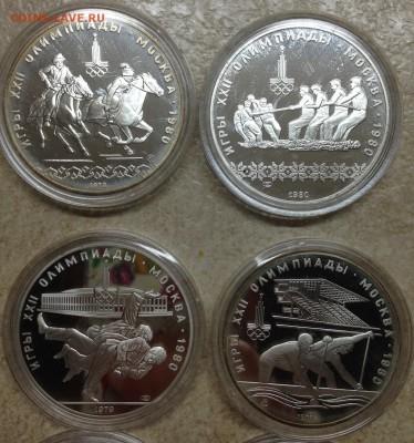 Набор 28 монет Олимпиада-80 Пруф - FullSizeRender (2)
