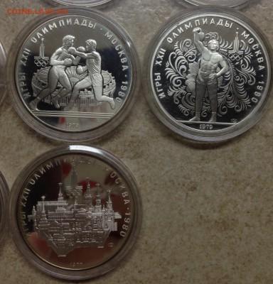 Набор 28 монет Олимпиада-80 Пруф - FullSizeRender (3)