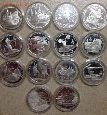 Набор 28 монет Олимпиада-80 Пруф - FullSizeRender (5)