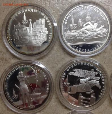 Набор 28 монет Олимпиада-80 Пруф - FullSizeRender (6)