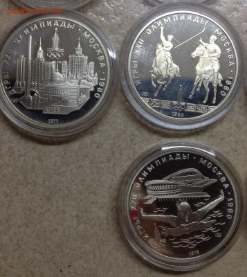 Набор 28 монет Олимпиада-80 Пруф - FullSizeRender (9)