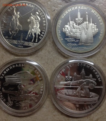 Набор 28 монет Олимпиада-80 Пруф - FullSizeRender (10)