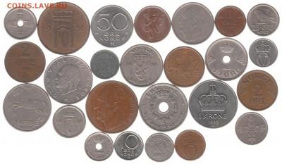 монеты Норвегии 25 шт. до 28.12 в 22.00 - IMG_0001
