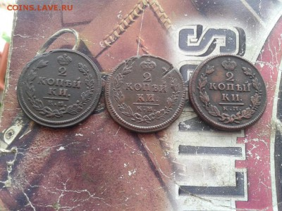 2 копейки 1813 КМ АМ, 1817 КМ АМ, 1818 КМ ДБ до 28.12.2017 - 3дв (1)
