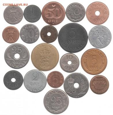монеты Дании 20 шт. до 28.12 в 22.00 - IMG_0005
