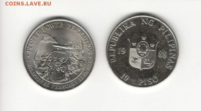 ФИКС. Филиппины, 10 писо 1988 - Революция. Кроновый размер! - Филиппины