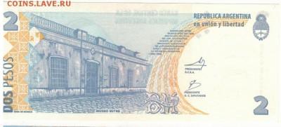 Аргентина 2 песо 2010 до 01.01.2018 в 22.00мск (Е457) - 1-1ар2