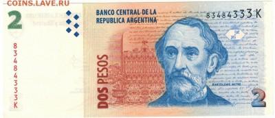 Аргентина 2 песо 2010 до 01.01.2018 в 22.00мск (Е457) - 1-1ар2а