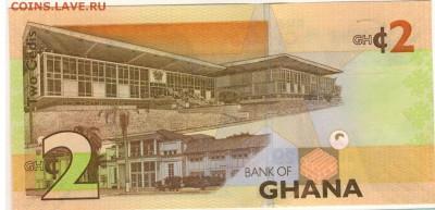 Гана 2 седи 2013 до 01.01.2018 в 22.00мск (Д45) - 1-1гана2