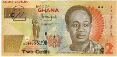 Гана 2 седи 2013 до 01.01.2018 в 22.00мск (Д45) - 1-1гана2а