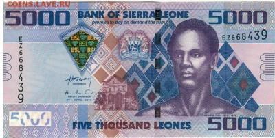 Сьерра-Леоне 5000 леоне 2010 до 01.01.2018 в 22.00мск (Е273) - 1-1сьл5000а