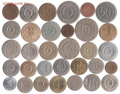 монеты Югославии 32 шт. разные до 28.12 в 22.00 - IMG_0008