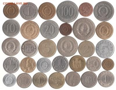монеты Югославии 32 шт. разные до 28.12 в 22.00 - IMG_0007