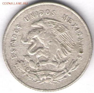 Мексика четвертак 1950. Серебро - 002