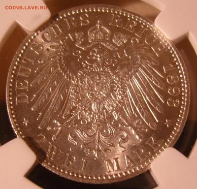 Коллекционные монеты форумчан , Кайзеррейх 1871-1918 (2,3,5) - реверс