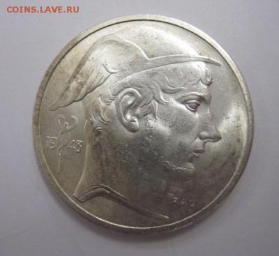 50 франков Бельгия 1948  до 30.12.17 - IMG_5453.JPG