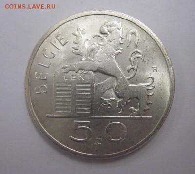 50 франков Бельгия 1948  до 30.12.17 - IMG_5451.JPG