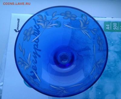 №1 Ваза. Синее стекло. до 29.12.17 в 22:00 - 7.1