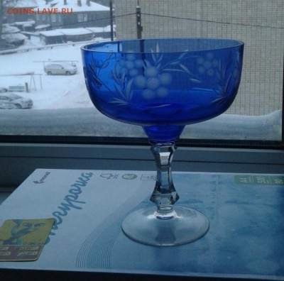 №2 Ваза. Синее стекло. До 29.12.17 в 22:00 - 8
